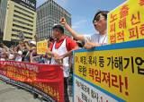 최태원·장영신·조명래…가습기살균제참사 청문회 증인 채택