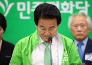 '공식 분당' 평화당, 원내 5당으로…비교섭단체 대표연설 못해