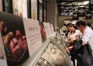 '한우·10만원·가전' 올 추석선물 3대 키워드