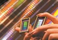낸드시장 34% 줄었는데도…점유율 상승한 삼성·SK하이닉스