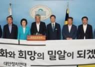 제3당 돌풍 성공방정식, 이번엔?…정주영ㆍ김종필ㆍ안철수 도전사