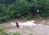 폭우 속 실종된 강릉 펜션 모자…母 계곡 하류서 숨진채 발견
