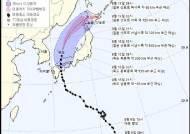 [미리보는 오늘] 태풍 '크로사' 강원 영동 영향권…누적 강수량 최대 300㎜