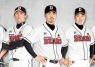 티스테이션, 두산베어스 홈경기서 '브랜드데이' 현장 이벤트