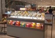 현대백화점 천호점, 최고급 디퓨저 브랜드 Yugen 유겐 매장 오픈