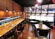 프리미엄 역곡 독서실 '스터디 라운지' 오픈