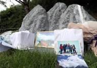 [서소문사진관] 직지원정대 10년 만의 귀환, 고국땅에 잠들다
