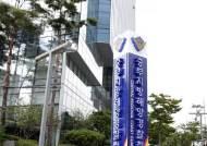 인천 중부해경청 찾는 경기·충남 기초단체장들 왜?…유치전 후끈