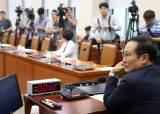 """홍영표는 8월 말 '선거법 방망이'를 두드릴까…""""조만간 결단"""""""