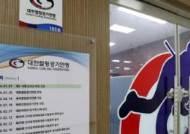 컬링 '팀킴' 성금 등 2억원 횡령…장반석 前감독 구속