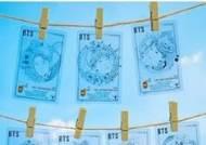 길에 떨어진 'BTS 교통카드' 주워가면 점유이탈물 횡령죄
