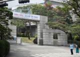지역자사고 폐지 현실화 되자…영재학교·전국자사고 인기 상승