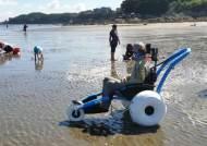 수상 휠체어를 아시나요…변산반도국립공원 탐방 약자 위해 도입