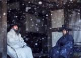 [유성운의 역사정치] 영화와 달리 내뺀 김상헌···文에겐 최명길이 필요하다