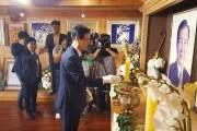 김대중 전 대통령 신안군 생가에서 10주기 추모식 열려
