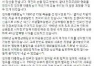 """文대통령, DJ 10주기 추모···""""역사 두렵게 여기는 용기 되새겨"""""""
