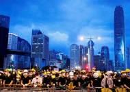 [채인택의 글로벌 줌업] 홍콩시위대 위치정보 껐다···中 디지털 감시에 아날로그 반격