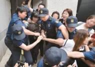 고유정 이어 또 토막살인…사형 구형에 판·검사는 엇갈렸다