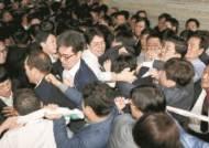 """패스트트랙 소환 거부 한국당 의원들 """"당 입장 따르겠다"""""""