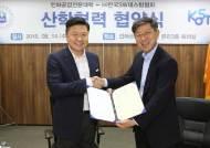 [사랑방] 인하공전·한국SW테스팅협회 협약 체결