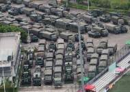 [서소문사진관]중국군 무장 경찰, 홍콩 투입 카운트 시작됐나··