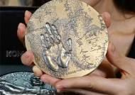 [경제 브리핑] 안중근 의거 110주년 기념메달 예약접수