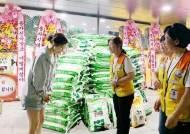홍자, 사랑의 쌀 2,000kg 천사무료급식소 기부