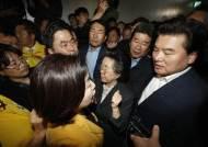 """경찰, '불출석' 한국당 4명에 """"체포영장 검토""""…68명 소환 통보"""