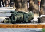 """국회 앞 '폭발물 신고' 해프닝…""""아닌 것으로 판명"""""""