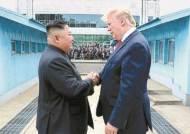 """""""트럼프와 로맨스 빠진 김정은, 미사일은 그의 러브레터"""""""