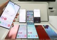 """""""갤노트10 LTE 국내 출시해달라""""…정부, 제조사에 의견 전달"""