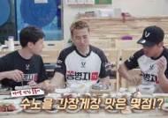 꽁병지TV 추천 대부도맛집, 간장게장으로 입소문 타