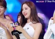 우주소녀 보나, 스타플레이 랭킹투표서 춤선 아름다운 여자 아이돌 1위
