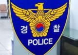 """""""성적 <!HS>호기심<!HE>에 그랬다""""…화장실 침입·불법촬영 30대男 구속"""