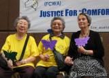 유럽인 일본군 성노예 피해자 얀 루프 오헤른 할머니 별세