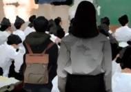 '기간제 여교사와 남학생 부적절한 관계' 고소장 접수…경찰 수사