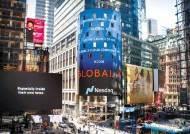 [함께하는 금융] 글로벌 클라우드 컴퓨팅 회사 투자, 누적수익률 310%에 순자산도 급증