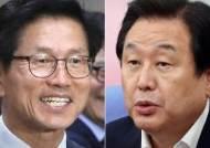 """보수통합 모임 간 김문수, 김무성에 """"당신, 朴이 저주할 것"""""""
