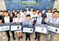 [인재 경영] 소프트웨어 강화해 미래차 시장 선도