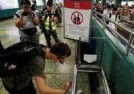 홍콩 지하철역서 목격된 '청소하는 사람들'…정체는?