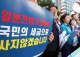 잇따른 일본 전범기업 때리기 법안, 실효성 따져보면 '글쎄'