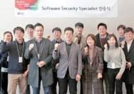 [인재 경영] R&D·인공지능·보안전문가 양성 박차