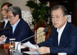 북한이 문 대통령 원색적으로 비난해도 청와대는 왜 계속 '로우키'일까