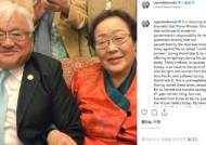 '위안부 지킴이' 일본계 미국인…그가 미운 日보수잡지의 음모론