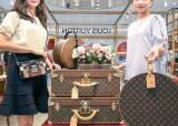 [사진] 루이뷔통 여행가방의 모든 것