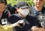 """'몸통 시신' 서울경찰청에 자수하러 갔더니 """"종로서 가라"""""""