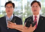 """'패스트트랙 국회 충돌' 우원식·강병원 경찰 출석…""""특권 뒤에 숨지 말아야"""""""