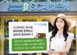[함께하는 금융] 환전 우대에 공항 라운지 무료 이용온라인 구매, 해외 사용도 포인트 적립