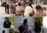 '아내의 맛' 함소원♥진화, 육아의 神과 격동적 만남 꿀팁 전수