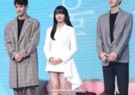 [현장IS] '싱크로율 합격점' 김소현·정가람·송강, 190개국에 '좋알람' 울릴까(종합)